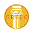 Greec — Stock Vector #40420875