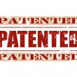 Patented — Stockvector #40421261