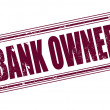 Bank owned — Stock Vector
