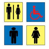туалет — Cтоковый вектор