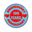 Stock Vector: Anniversary