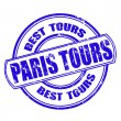 Paris tours — Stock Vector #40776649