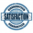 Satisfaction — Wektor stockowy #41570849