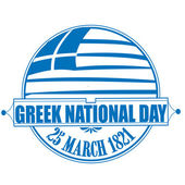 Greek national day stamp — Stockvektor