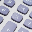 Calculator — Stockfoto #30479569