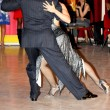Tango — Stock Photo #30479925