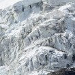 High mountain glacier — Stock Photo
