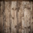 Old wood — Stock Photo #30575187