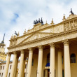Stock Photo: Building of Moscow Central Hippodrome