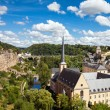 Luxembourg — Stock Photo