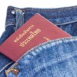 Passport in his Pants Pocket — Stock Photo