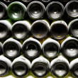 Close up of bottles bottom  — Stock Photo