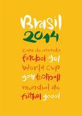 Brasil 2014 — Stock Vector