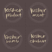 Hand written Kosher products Vector Food Labels  — Stock Vector