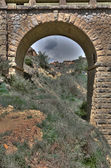 Inside the village, the arch — Stock Photo