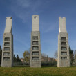 Seven Chairs monument — Stock Photo