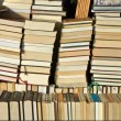 ������, ������: Books piled