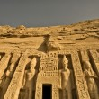 Facade of Temple of Queen Nefertari — Stock Photo