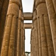 Luxor columns — Stock Photo
