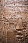 Amun god with erected penis — Stock Photo