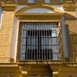 Yellow Balcony — Stock Photo