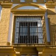 Yellow Balcony — Stock Photo