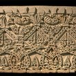 Stock Photo: Intricate patterns on caliphate relief