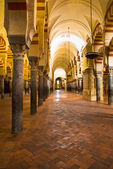 Arches corridor — Photo