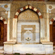 Fountain of Ahmed III — Stock Photo