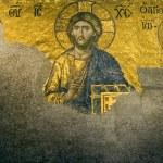 Fragment of decoration in Hagia Sophia — Stock Photo #40424285