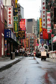 Chinatown street — Stock Photo