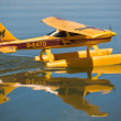 Radio controlled Hydroplane — Stock Photo #47954299