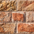 The natural texture of the stone — Stock Photo