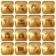 Vector Set of Golden Square Buttons with Office WebSite Theme — Stockvektor  #34224213
