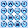 Vector Set of Blue Round Glass Buttons — Stock Vector #34262481