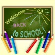 Vector illustration of school blackboard with Back To School text — Stock Vector