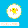 Congratulations card with cute yellow bird — Vektorgrafik