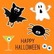 Happy Halloween set.  — Stock Vector