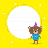 Frame with cute cartoon bear with hat. — Stock Vector