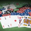 Full aces and king — Stock Photo