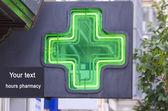 Símbolo de farmácia para inserir texto — Foto Stock