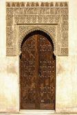 Arabian door style — Stock Photo