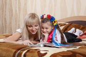 Happy mother and little daughter — Stock Photo