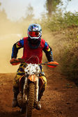 Motorcyclist on the competition at motorcycle race — Stock Photo