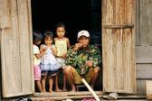 The ethnic minority family — Stock Photo