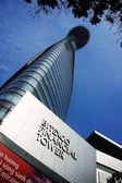 Bitexco Financial Tower ( Lotus Tower) — Stok fotoğraf