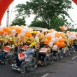Постер, плакат: Invalid people on wheelchair at charitable activity event