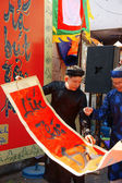 Handwritting at traditional culture fair on Vietnamese Tet — Stock Photo