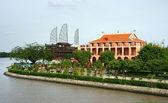 Nha Rong port — Stock Photo