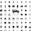 A set of vector icons — Stock Vector